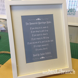 Wedding reading framed print, marriage rules